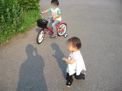 20090613_01