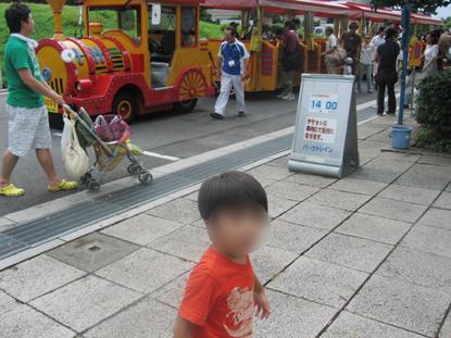 20090810_11