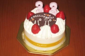 20090827_cake