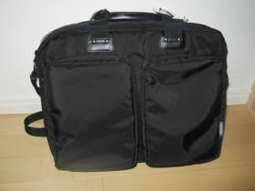 20090912_newbag_front