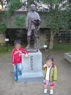 20091115_09_tadataka06-270x360