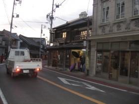20091115_11_01_kasamise