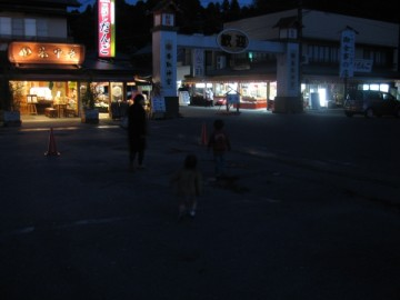 20091115_16_jingu