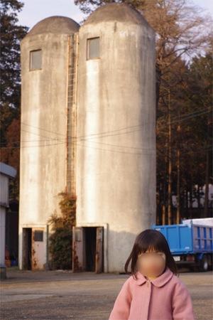 20110129-011.jpg