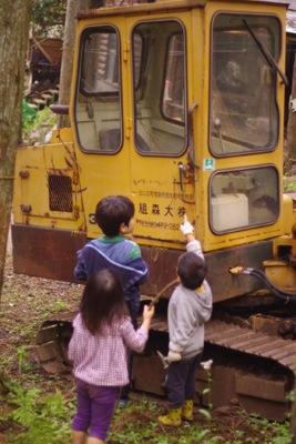 20110605_12.JPG