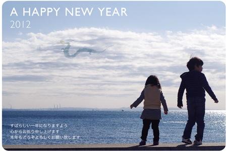20120110_01.JPG