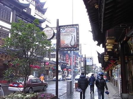 20120211-huangpu03.jpg