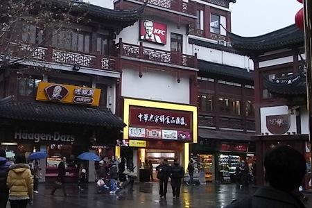 20120211-huangpu08.jpg