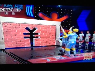 20120228_TV01_2.JPG