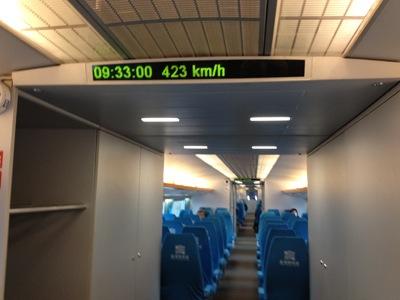 20120228_train.JPG