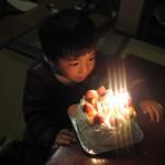 cake_fire