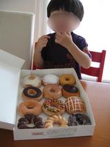 doughnuts1-thumb-160x213