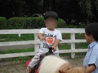 ride-thumb-200x149